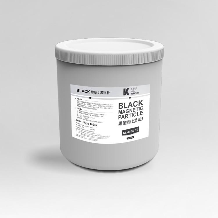 黑磁粉Kl-MB350