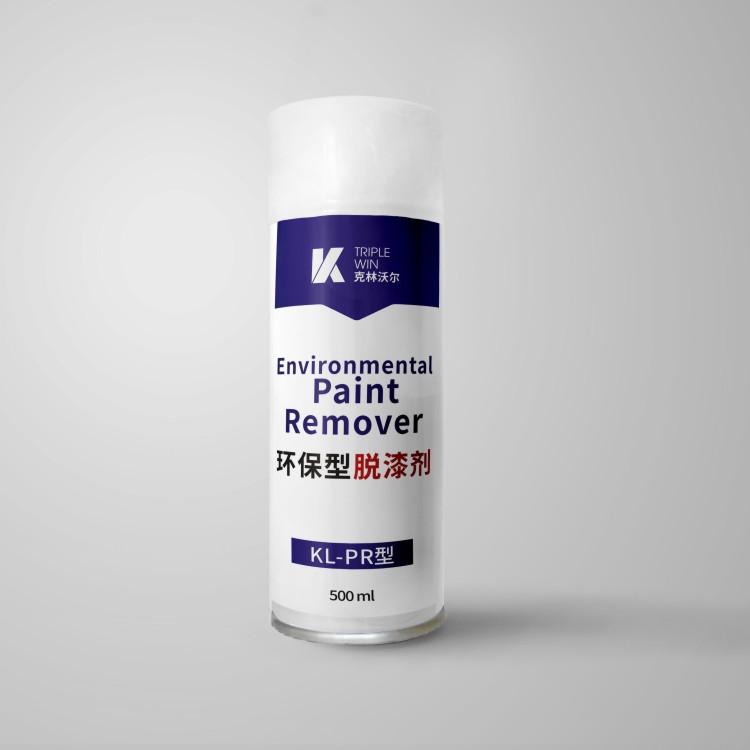 环保型脱漆剂KL-PR