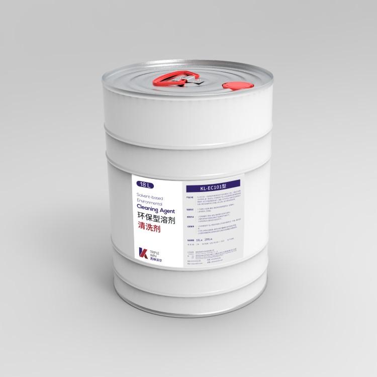 环保型溶剂清洗剂456电影网巨乳女总裁视频:KL-EC101