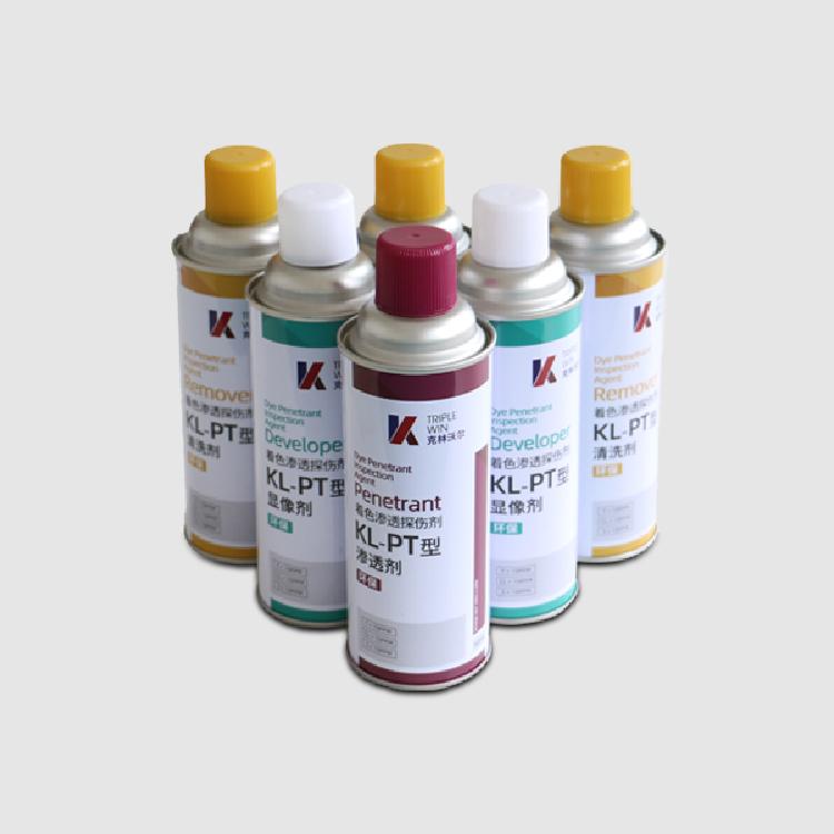 着色渗透探伤剂镇魂在线观看免费66影院:KL-PT